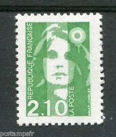 FRANCE 1990 timbre 2622, Type Marianne, neuf**, VF MNH STAMP