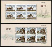 China PRC 2003-12 Tibetan Antelopes Himalaya-Antilope 3455-3456  Kleinbogen MNH