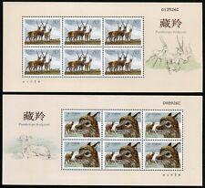 China PRC 2003-12 Tibetan Antelopes Himalaya-Antilope 3455-56  Kleinbogen ** MNH