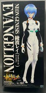 Evangelion Rei Ayanami plug suit ver. 1/6 Real Action Heroes RAH Figure Unopened