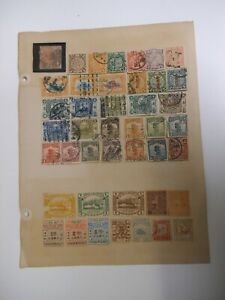 Rare Early China Stamps, Large Dragon, Shanghai, Koochow. Kewiang, Chefoo, Wuru