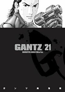 Gantz V21 TP - Dark Horse Comics by Hiroya Oku  Semi-posthumous Alien survival