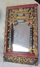 ANTIQUE CHINESE CARVED GILT RED & BLACK LACQUER FRAMED MIRROR PANEL reduced pr