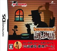Nintendo DS Spiel - Sloane to MacHale no Nazo no Story JAP Modul