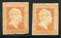 GERMAN STATES PRUSSIA SCOTT#1 MINT  NO GUM TWO COPIES  AS SHOWN