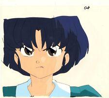 Anime Cel Ranma 1/2 #105