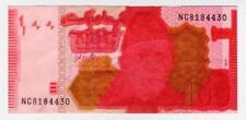 Pakistan Banknote - 100 Rupee Rs - Ink Spread Error - 2016 Issue - Unique Item