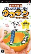 Used PSP  Tama-Run  SONY PLAYSTATION JAPAN IMPORT
