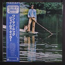 JAMES TAYLOR: One Man Dog LP (Japan, insert, obi) Rock & Pop