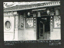 OLD PHOTO CHINESE TEMPLE PAYA LEBAR SINGAPORE MALAYA VINTAGE 1954  (554)