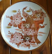 Vintage Kutani Charger Plate Japanese Porcelain Peacock- Red & Gold