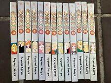 LOT 13 Manga Mars Fuyumi Soryo Romance English 2 3 4 5 6 7 9 10 11 12 13 14 15