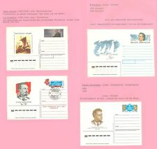 Stationery AN86 Russia Literature POETRY Theatre Philately