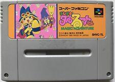 Magical Taruruuto Kun - Super Famicom SNES - NTSC-J JAP