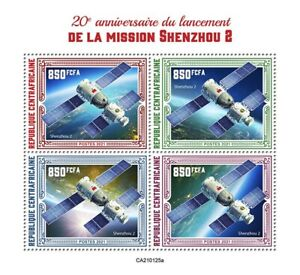 Central African Rep Space Stamps 2021 MNH Shenzhou 2 Spacecraft Launch 4v M/S