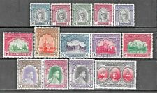 1948 BAHAWALPUR SG19-32 COMPLETE CAT £500 USED,PAKISTAN,NOT INDIA,INDIAN STATES-
