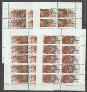 s37820 VATICANO MNH** 2003 Animali  MSx4