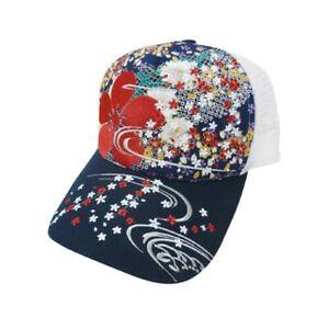 "Basecap ""Sakura"" Kirschblüte J-Style Stickerei Japan Mütze Kappe Cappy Schild"