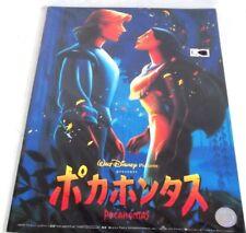 ✰ Pocahontas Disney ✰ MOVIE BOOK PROGRAM Lobby Promo TOHO Japan!!