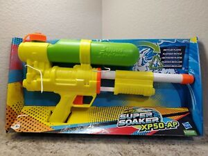 Nerf Super Soaker XP50-AP Hasbro 2021