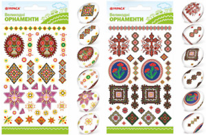 Easter Egg Stickers for Decoration Pysanka Pysanky Pisanki Patterns Ornaments