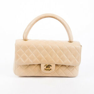 Chanel Bag Vintage Kelly Handle Beige Quilted Leather CC