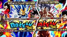 DOKKAN BATTLE ACCOUNT JP/GLOBAL 4000+ Stones / Goku ui agl lr & Vegeta int lr