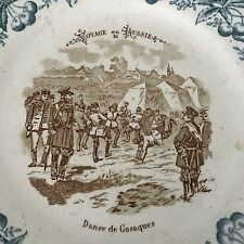 Assiette Voyage en Russie Danse De Cosaques RUSSIA XIXè