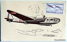 France carte maximum 1942 VICHY  AVION BLOCH 131 Yt 540