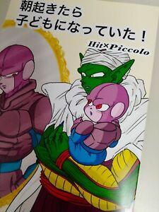 Dragon Ball doujinshi Hit X Piccolo (A5 52pages) Sekitosya