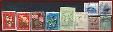 Macao Assorted 15 Stamps - 10 Different