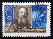 RUSSIA 1957 Space SG2151 Tsiolkovskiy Fine Used NC196