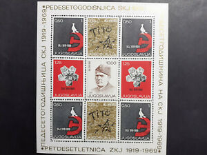 1969 - Yugoslavia -  Communist Party - Tito , Mi.   KB 15  MNH