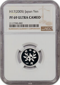 H17 2005 JAPAN YEN NGC PF 69 ULTRA CAMEO PROOF ONLY 5 GRADED HIGHER