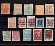 RUSSIA 1918-1920 SELECTION OF REGIONAL STAMPS INCLUDING VARIETY OF ARMY ISSUES