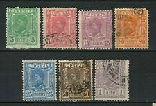 Serbia Principality 1890 ☀ Complete set ☀ Used/MH