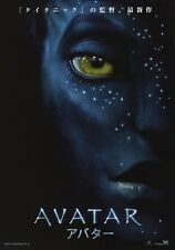 Avatar - Original Japanese Chirashi Mini Poster style A - James Cameron