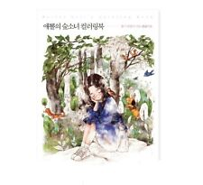 Forest Girls Coloring Book By Aeppol Paperback Korean 128 Pages