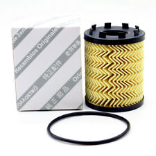 FIAT OPEL ALFA ROMEO ENGINE OIL FILTER 73500049