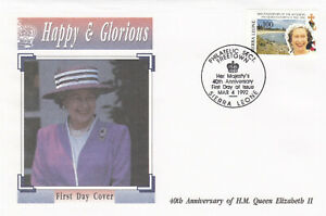 (60335) Sierra Leone FDC Queen 40 Years Accession 1992