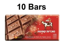 10 X Elite Milk Chocolate with Popping Candy (Pop Rocks) Kosher Israel Para Cow