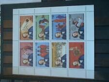 GUINEA - Block Rowland Hill  KLb gezähnt PROBEDRUCK - Vater der  Briefmarke