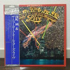 JUN FUKAMACHI / THE NEW YORK ALL STARS LIVE JAPAN ISSUE DOUBLE LP W/OBI, INSERT