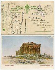 GREECE SALONICA 1917 ARMY FPO GX + TRIANGULAR CENSOR PPC PARTHENON
