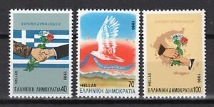 GREECE 1990 NATIONAL RECONCILIATION MNH (Flags, Dove, Flowers) (Vl. 1800-1802)