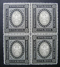 Russia 1889 53 MH/MNH OG Russian Imperial Empire Coat of Arms Block $190.00!!