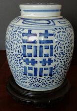 Chinese Porcelain Lidded Jar, Cobalt Blue & White Late 18th Century, Medium Size