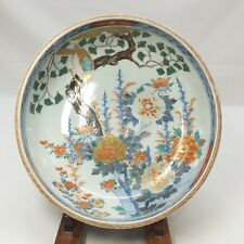G037: Real Japanese old IMARI colored porcelain bowl with beautiful painting