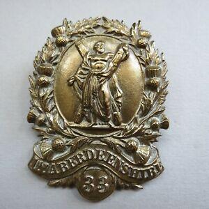 Military Shako Plate Badge 1st Aberdeenshire Rifle Volunteers 1860-84
