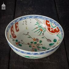 More details for 18th c japanese imari bowl